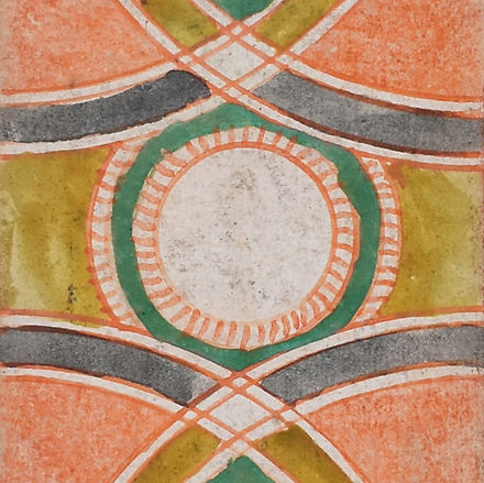 Tantric Watercolour - Detail 4.jpg