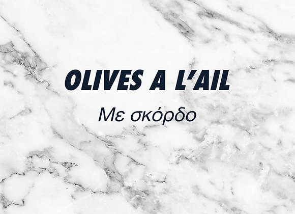 OLIVES A L'AIL – 250g.