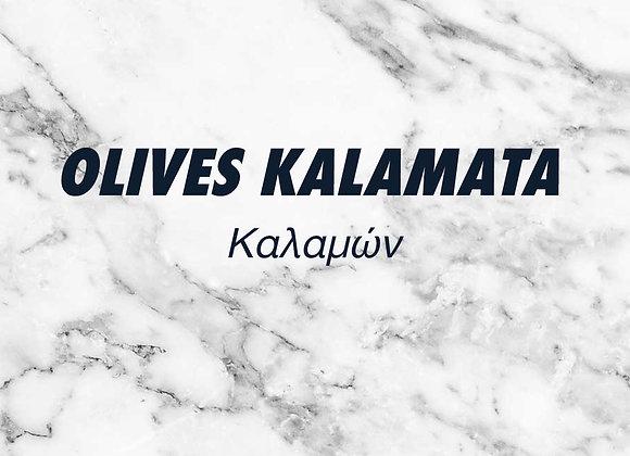 OLIVES DE KALAMATA – 250g.