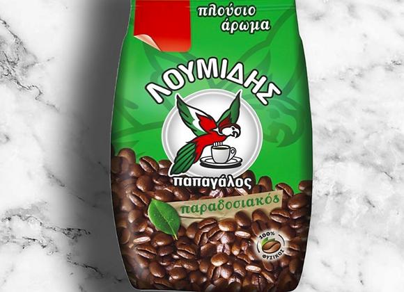 CAFÉ GREC LOUMIDIS – 194g.