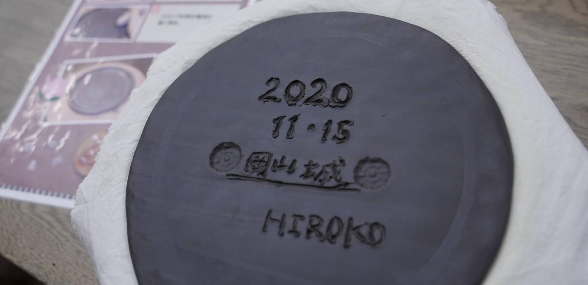 A7307394.JPG