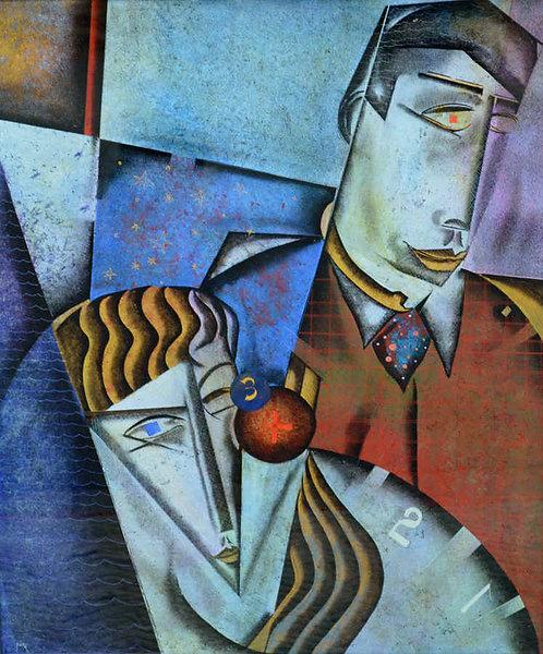 Ferdinand Pire'