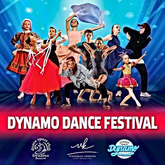 DYNAMO DANCE FESTIVAL