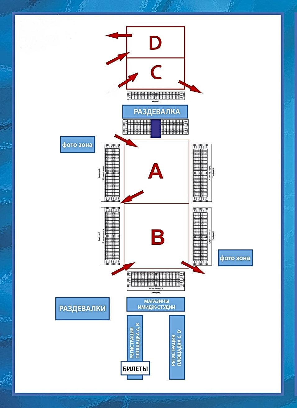 Схема залов - БПД.jpg