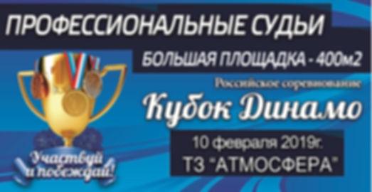 Банер- 10 февраля - КоротеевVK.jpg