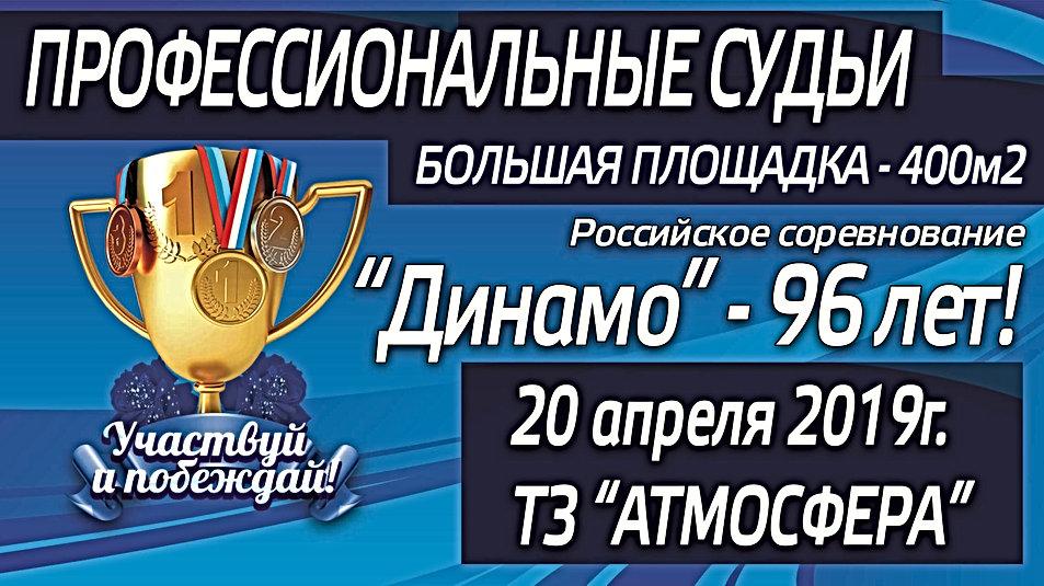 Банер- - Коротеев - 20 апреля.jpg