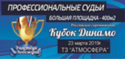 Банер- - Коротеев.jpg