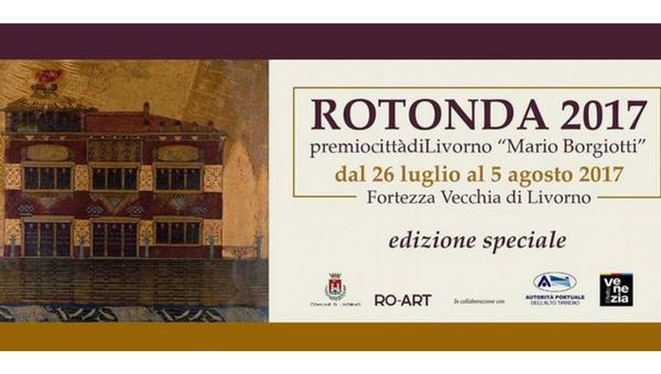 Premio Rotonda