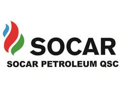 socar_petroleum_logo
