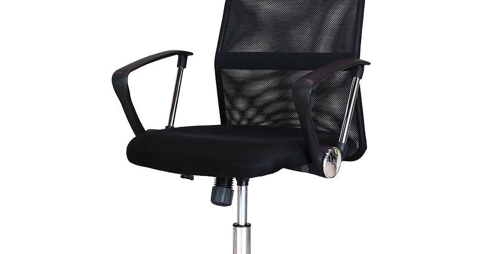 เก้าอี้สำนักงาน (ผ้าตาข่าย) รุ่น เวิร์ก/WORK