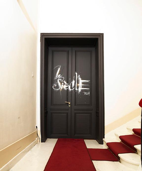 Salle Le Siècle | La Rochelle |
