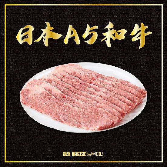 日本A5和牛片