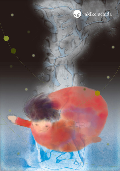 Dance dance dance - Night sky