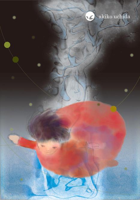 dance-dance-dance-night-sky.jpg