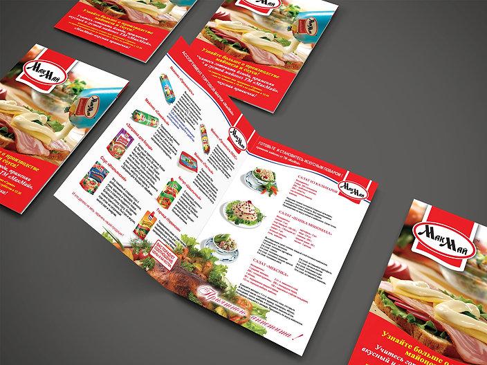 makmay brochure.jpg