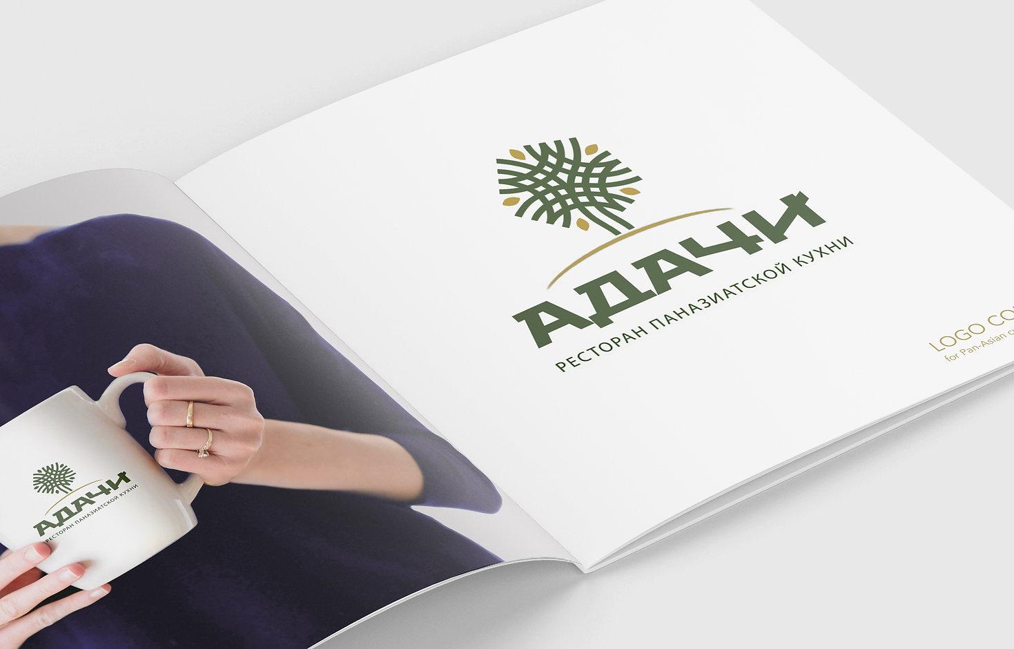Square_Brochure_Adachi.jpg