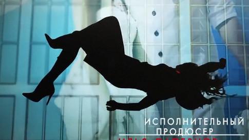 MOSCOW GREYHOUND