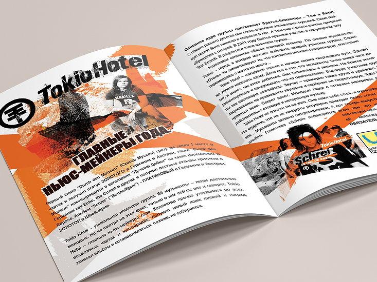 magazine spread 1.jpg