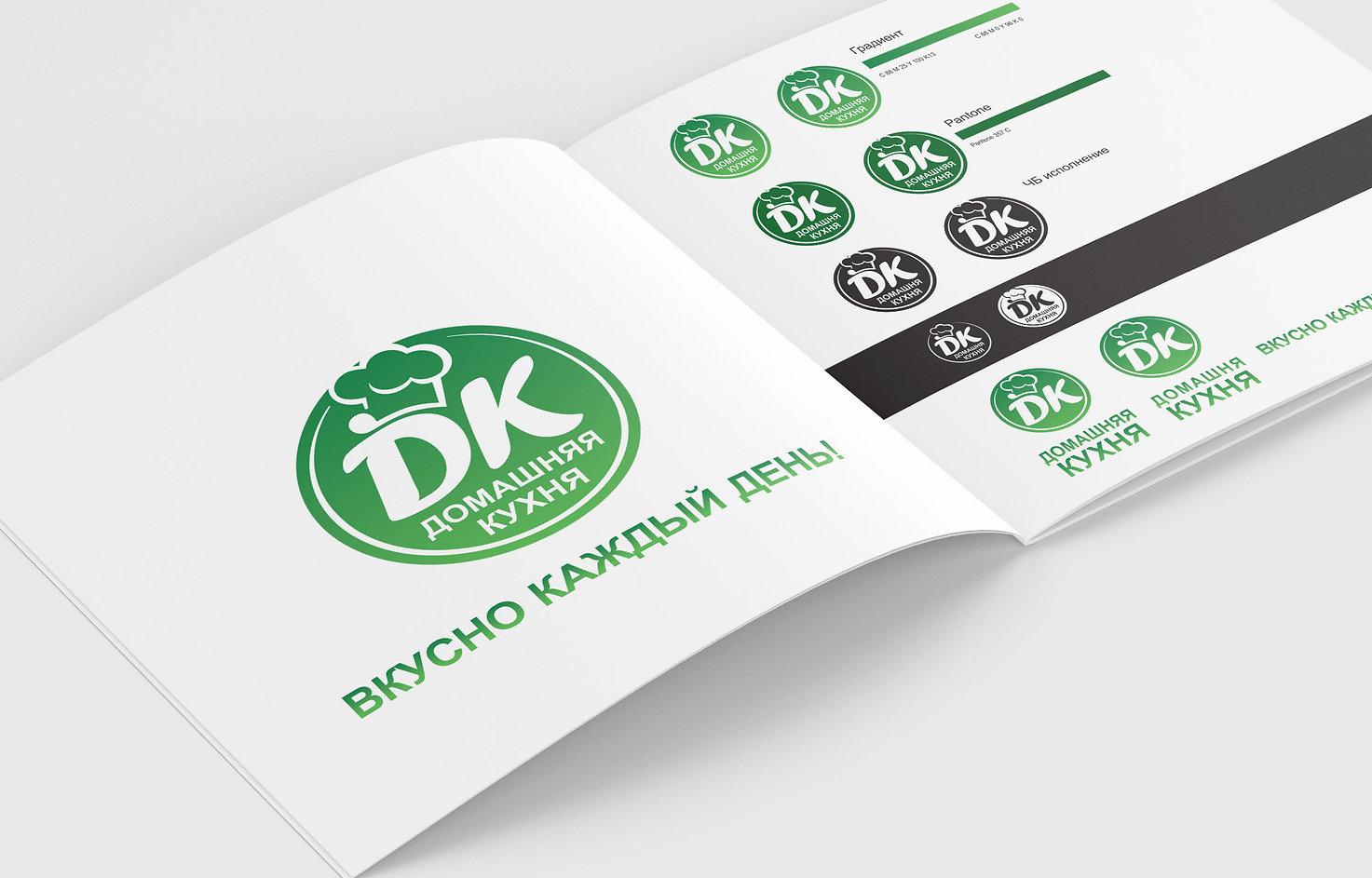 Square_Brochure_DK.jpg
