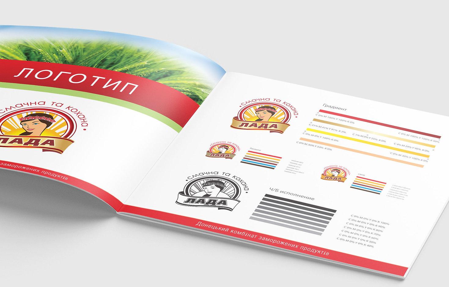 Square_Brochure_LADA.jpg