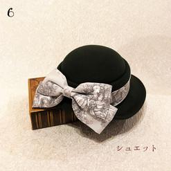 6シュエット:フッフールspecialセットコーデ企画作品(ベル セゾンのクラシックハット&トワルドジュイ/チャコール)¥21,900