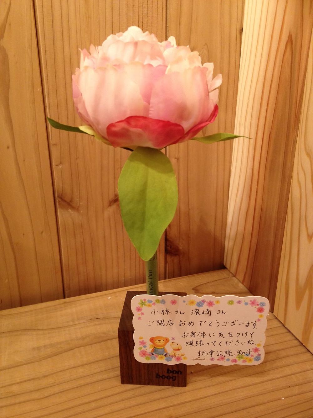 折津夫妻ありがとうございます