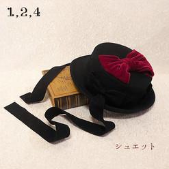 1.2.4シュエット:ラ リュバン ルージュのクラシックハット ¥23,100