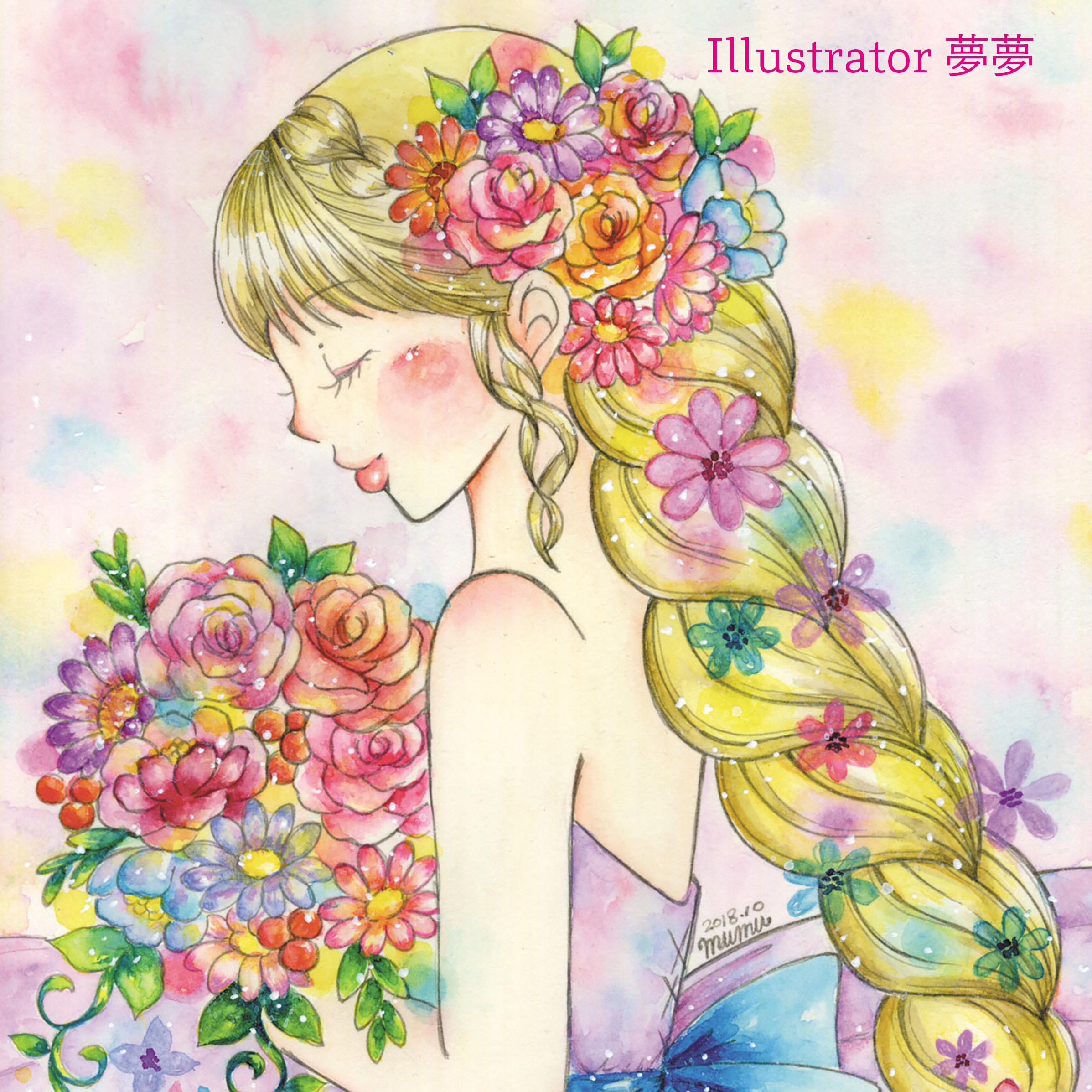 Illustrator 夢夢