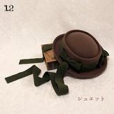12シュエット:ヴィル ドゥ オトンヌのクラシックハット(ピスターシュキャラメル) ¥20,800