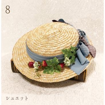 8.シークレットガーデンのキャノチェ(ナチュラル×ノスタルジックブルー&ローズブ