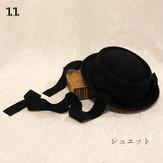 11シュエット:ヴィル ドゥ オトンヌのクラシックハット(トゥルーブラック) ¥20,800