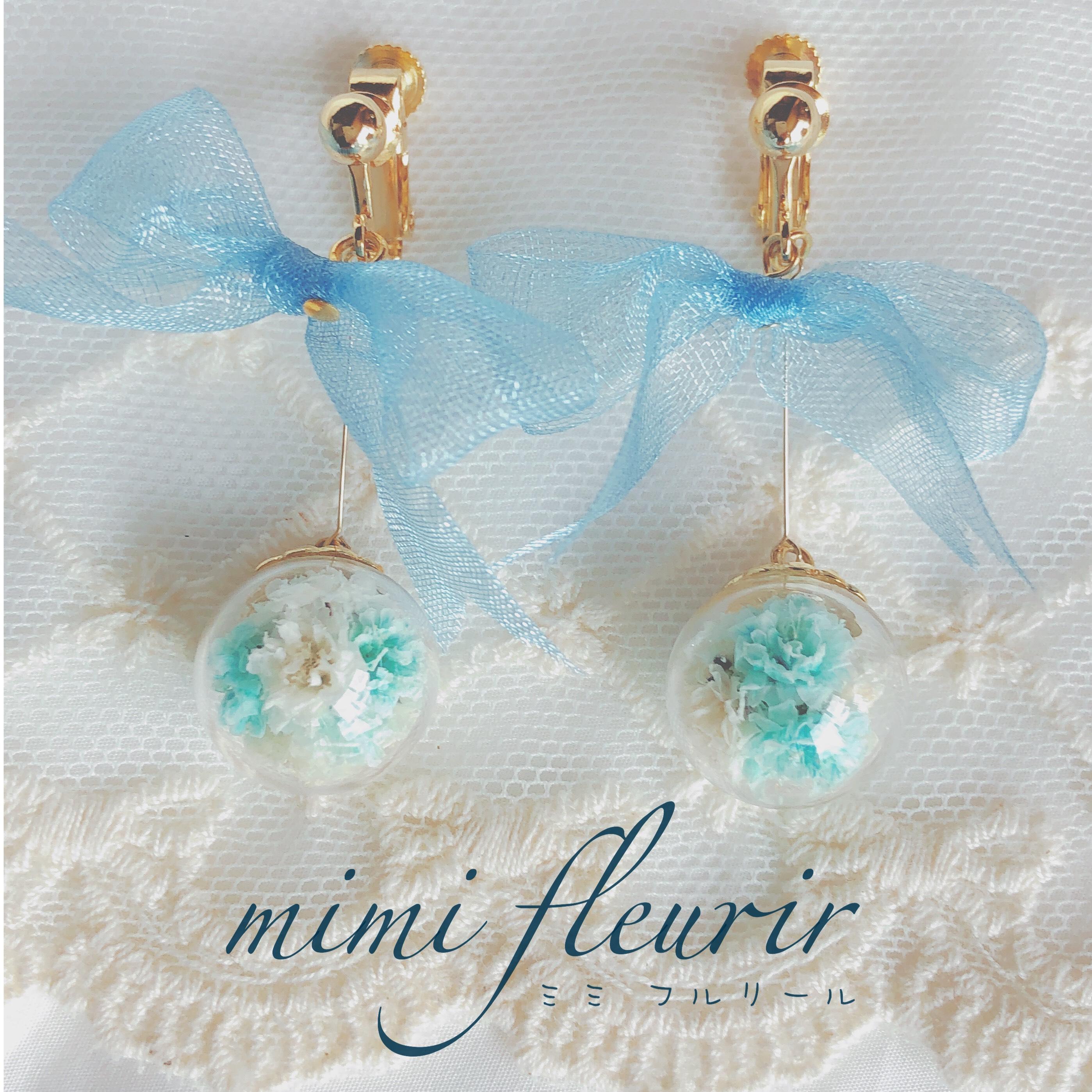 mimi fleurir