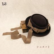 13シュエット:ヴィル ドゥ オトンヌのクラシックハット(クラシックショコラ) ¥20,800