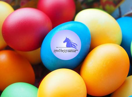 Καλό Πάσχα ~ Happy Easter