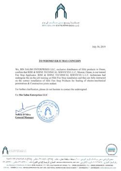 Bin Salim Applicator Certificate - RSTS