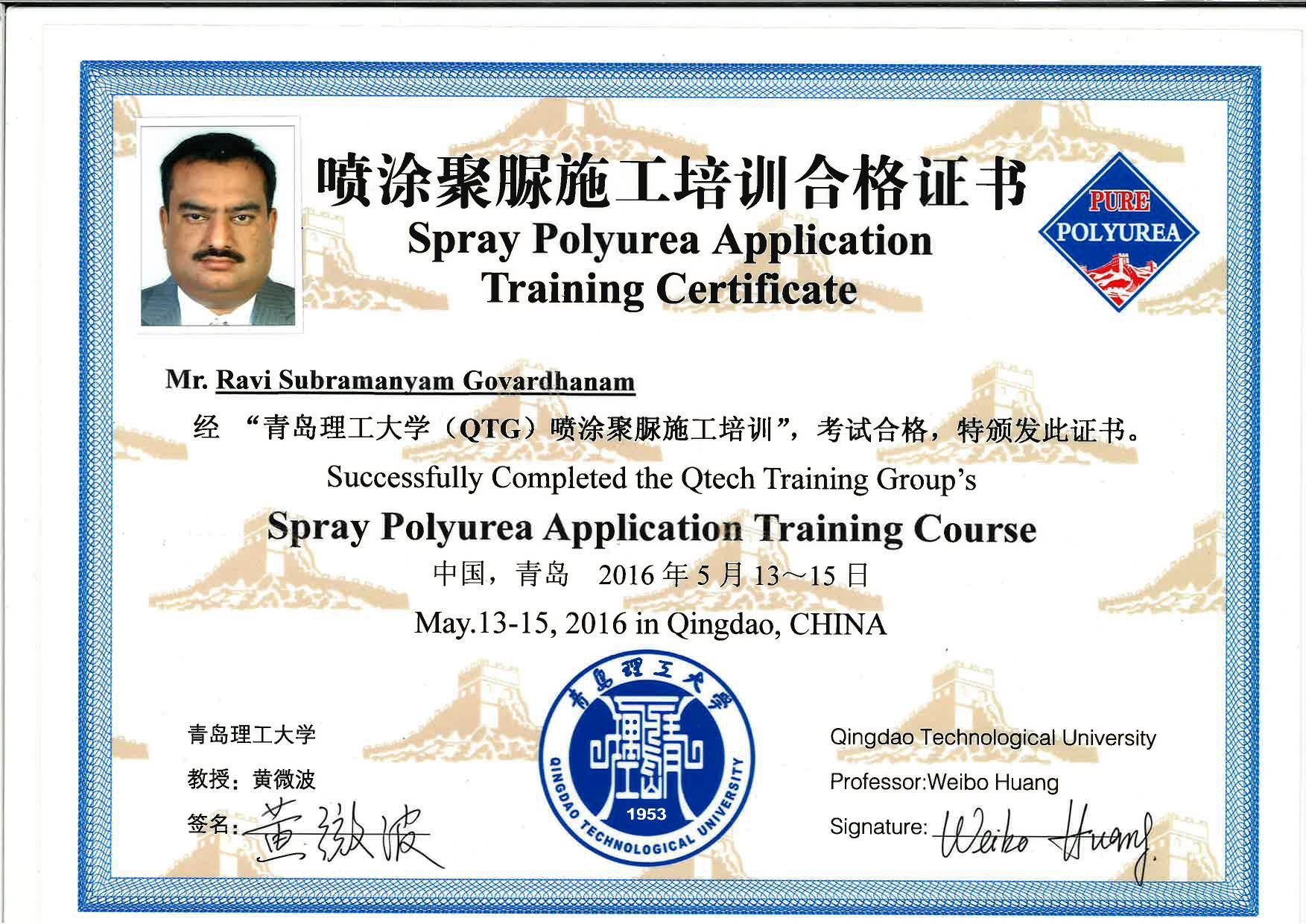 Spray Polyurea Application Training Cert