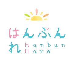 hanbunhare_jacket.jpg