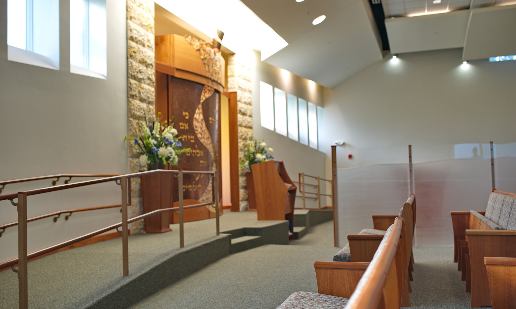 Congregation Shaarei Tefillah of Newton