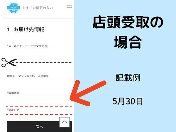 本文を追加 (1).jpg