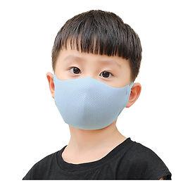 4 Mascarillas Reutilizables Para Niños MRPN