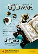 Kulit Qudwah Al Quran.png