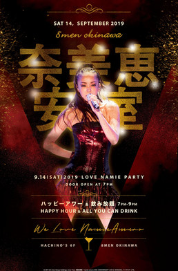 2019 Namieamuro-party