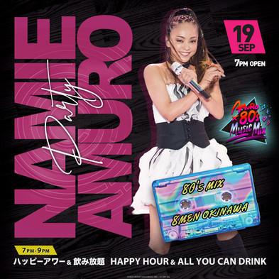 NamieAmuro×80sMIX