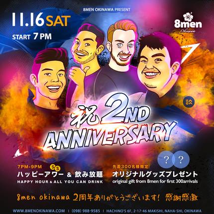 2019 2nd Anniversary