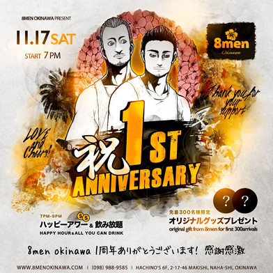 2018 1nd anniversary