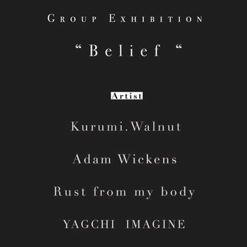 People's Art Gallery 企画展「Belief」