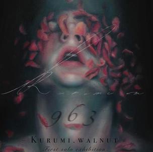 Kurumi.walnut「963」