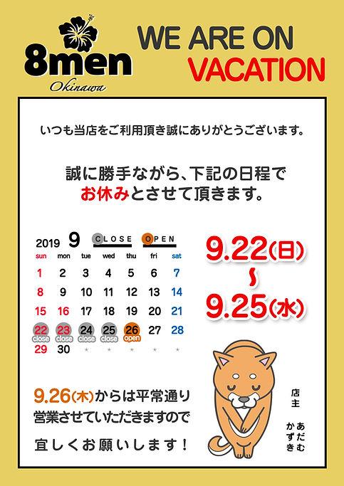 jp_yasumi.jpg