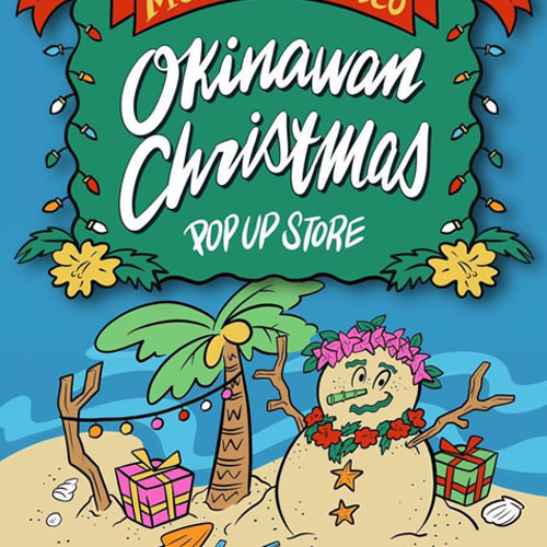 Ms. Little Chico「OKINAWA CHRISTMAS」