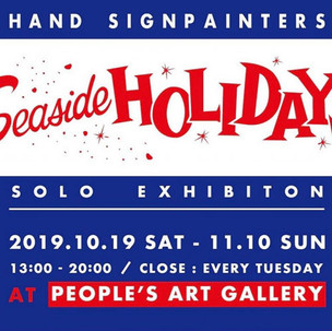 HAND SIGNPAINTERS「Seaside HOLIDAYS」